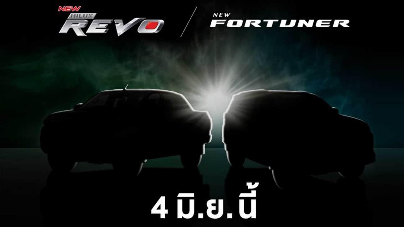 Nova Toyota Hilux teaser de lançamento