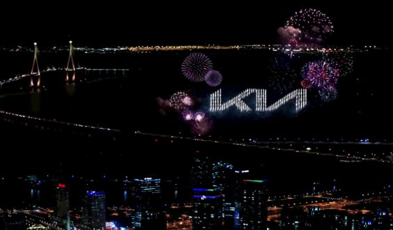 Kia revela novo logotipo global com recorde pirotécnico